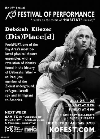 Deborah Eliezer