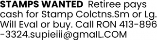 Stamps Wanted