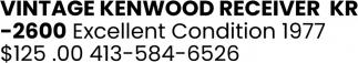 Vintage Kenwood Receiver